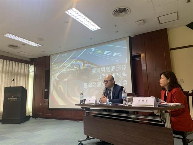 台灣亞洲交流基金會今天公佈「台灣與台商形象—印尼調查報告」。(楊孟立攝)