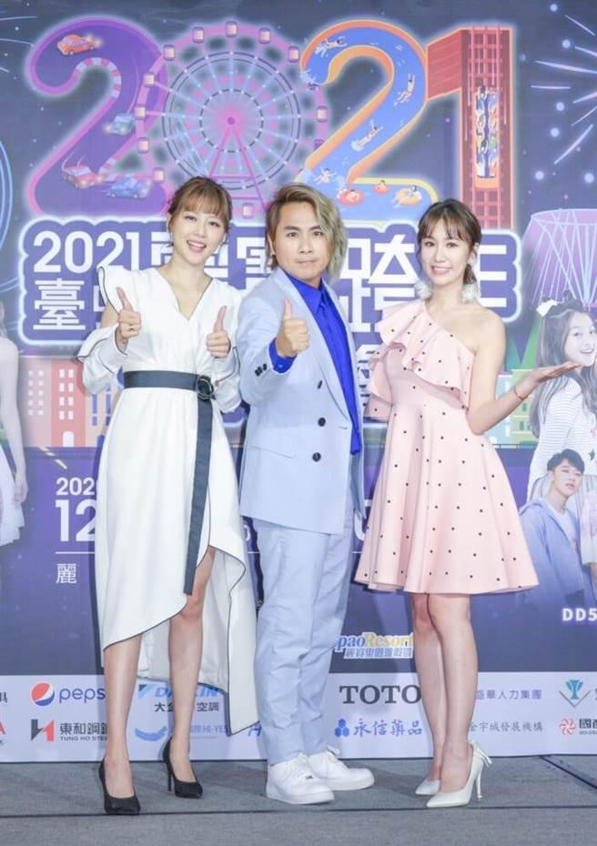 Apple(右起)、王仁甫與嚴立婷主持2021臺中麗寶跨年雙演唱會。(吳松翰攝)