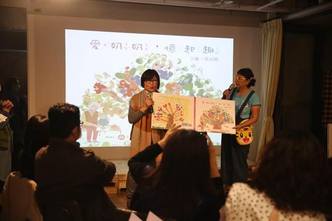 老盟今天發表的「高齡創作繪本」,是11位高齡者共同創作。(老盟提供/林良齊台北傳真)