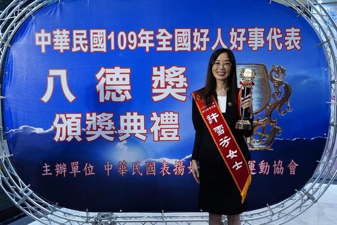 从台湾鞋厂女工到金门有线电视的董事长,许雪芳以其奋发向上,关怀社会人群的生活态度,获选2020年全国好人好事代表。(中华民国好人好事运动协会提供)