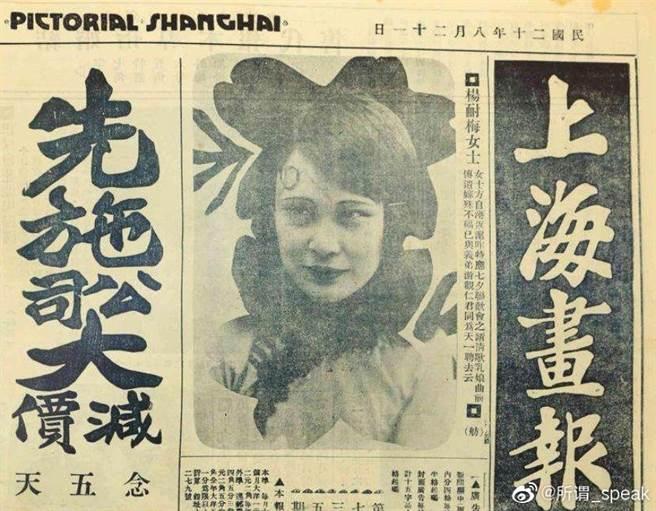 楊耐梅拍的第一部電影,就讓她爆紅。(圖/ 摘自微博)