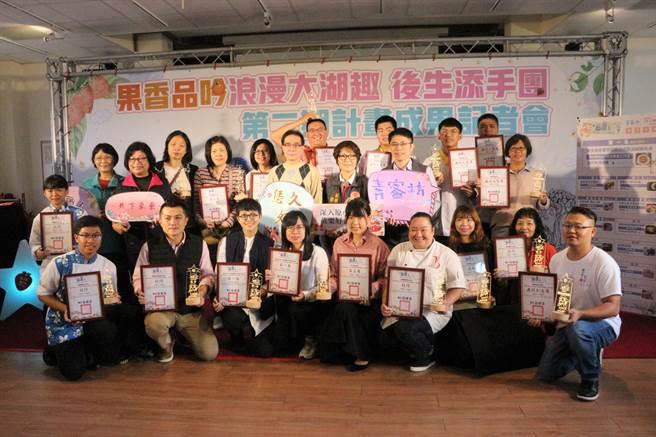 苗栗縣政府舉辦「2020苗栗之星創意美食料理競賽」,10日舉辦頒獎典禮。(巫靜婷攝)