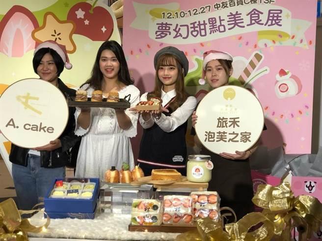 中友夢幻美食甜點展自今日起甜蜜開展!圖/曾麗芳
