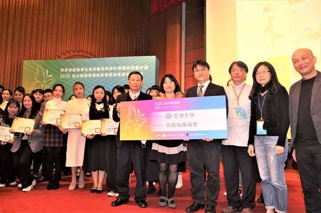 教育部高教司長朱俊彰(右四)頒發95萬元支票給亞大團隊,由亞大校長蔡進發(右六)與受獎師生一同領取。(亞大提供/林欣儀台中傳真)