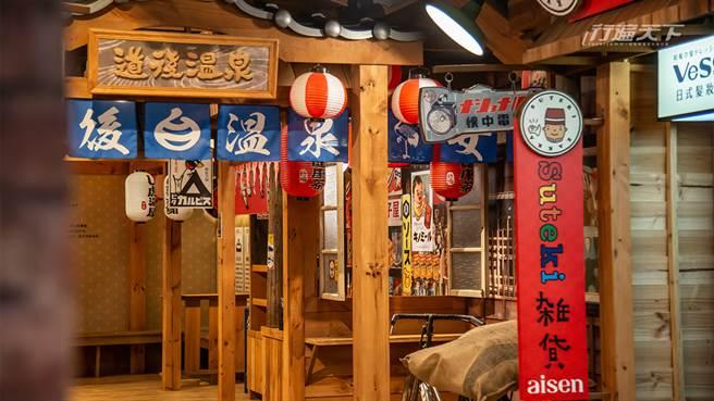 一秒到日本,只要走上日藥本舖羅東門市的3樓,就能走進日本溫泉鄉。(圖/行遍天下提供)