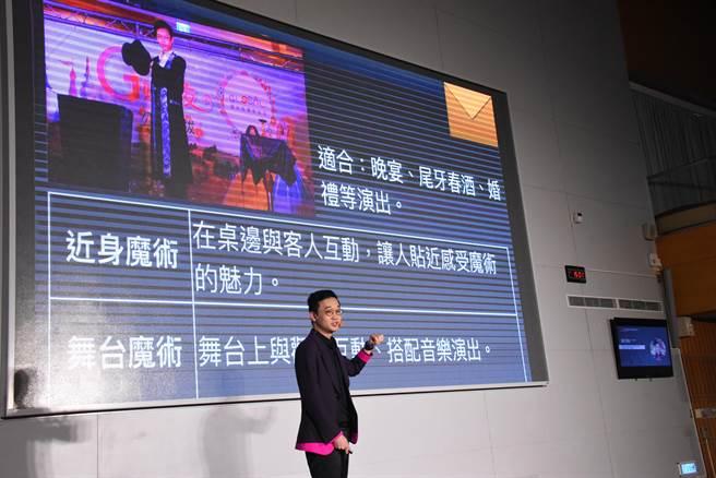 新北市南山中學今(10日)下午於校內辦理第4屆TEDxNanshanHighSchool演講活動。(南山中學提供)
