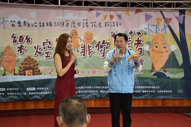 後龍鎮甘藷花生節的焢窯活動將在本月19日在高鐵六路旁稻田舉行,鎮公所將準備好吃的台農57號甘藷給民眾烤吃。(謝明俊攝)
