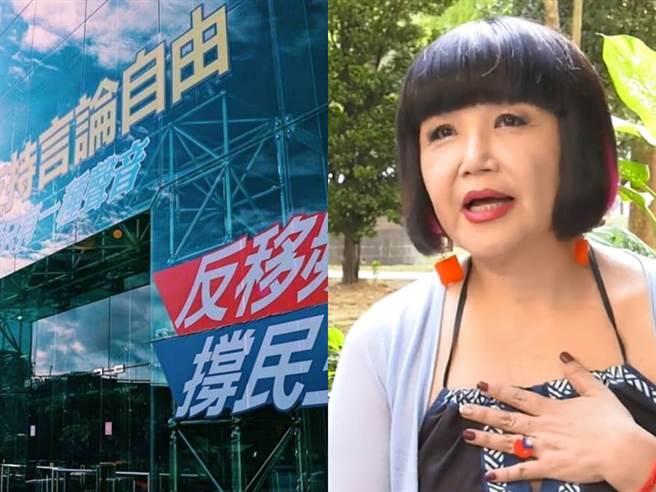 中天新聞台明(11日)關台,女星大百合感嘆「言論自由已死」。 (照片/《中時新聞網》資料照、游定剛 拍攝)