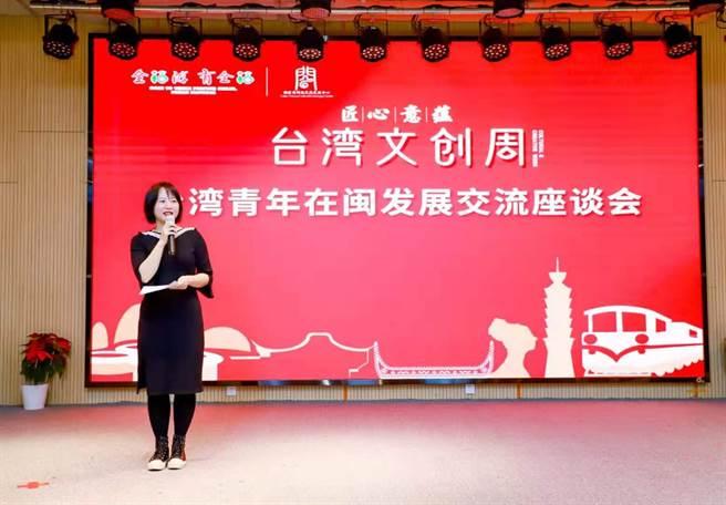 2020「匠心意蘊」台灣文創周在福建舉行。(圖片由主辦單位提供)