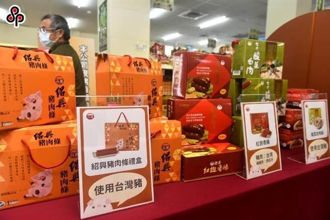 台灣菸酒年菜產品除少數腸衣為西班牙進口以外,其餘肉品全數採用國產肉品。圖/顏謙隆★中時新聞網關心您:喝酒過量,有礙健康!