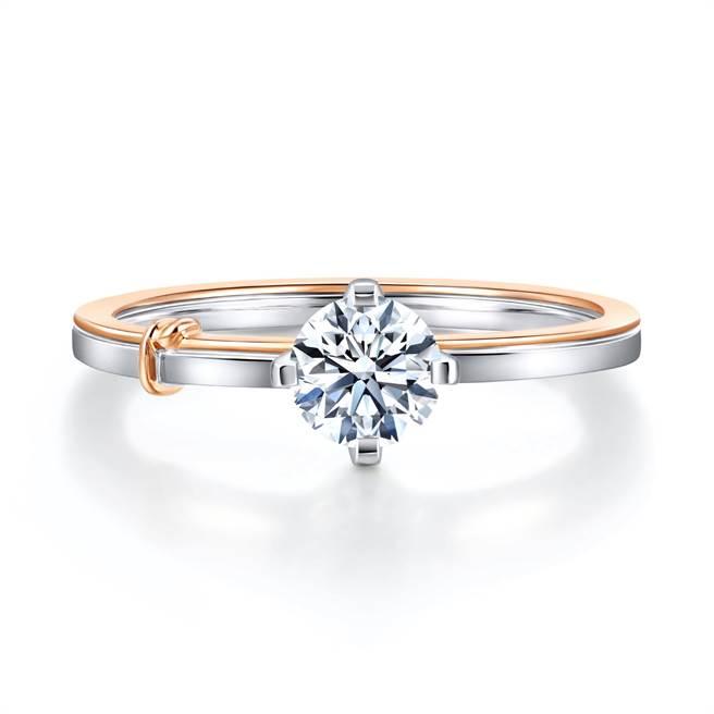 PROMESSA「同心结」白金玫瑰金双色钻石戒指,主石50分,9万元起。(点睛品提供)
