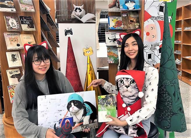喵星人注意!三重東區特別推出耶誕限定的「圖書館貓奴日」系列活動。(戴上容攝)