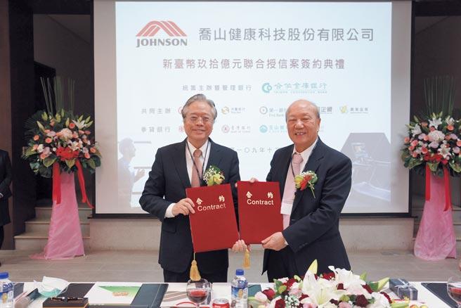 合作金庫商業銀行董事長雷仲達(左)代表授信銀行團與喬山集團董事長羅崑泉(右)共同完成聯貸合約簽署。圖/合作金庫銀行提供