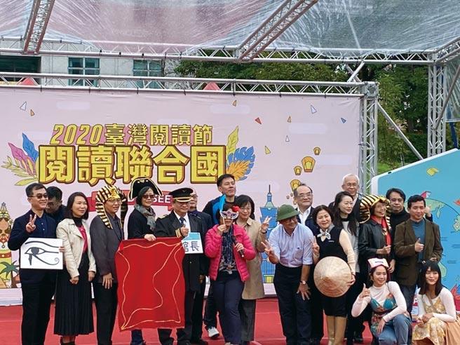 2020臺灣閱讀節於日前盛大舉行,今年以「閱讀聯合國」為主軸,深受民眾好評。圖/業者提供