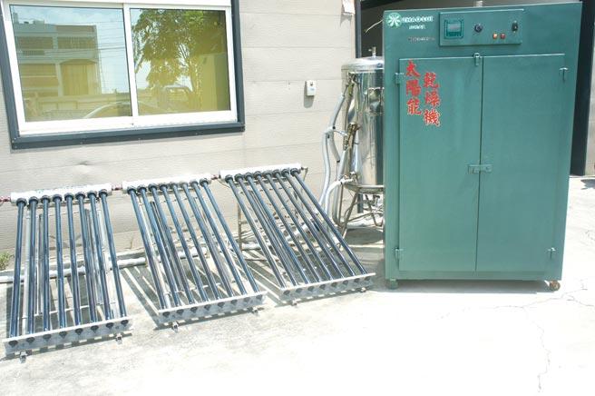 世永攜手兆綠太陽能乾燥機客製化大大提升節能、效能。圖/世永生活科技提供