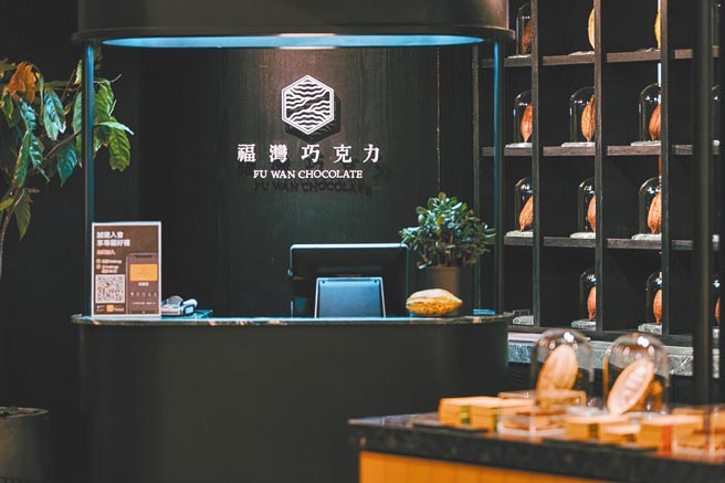 福灣巧克力位於台北101的直營店。(福灣巧克力提供)