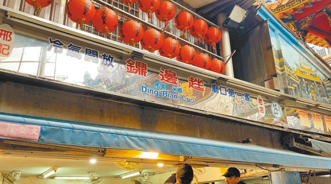 基隆廟口70年老店邢記邊趖驚傳老闆身體不適,要歇業半年。(陳彩玲攝)