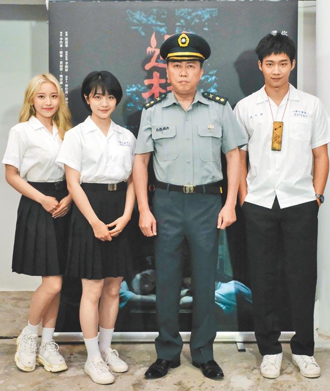 蔡瑞雪(左起)、李玲葦、趙正平、黃冠智昨出席《返校》影集茶敘。(公視提供)