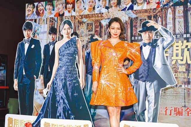 徐若瑄昨盛裝出席《信用詐欺師JP公主篇》電影首映會。(吳松翰攝)