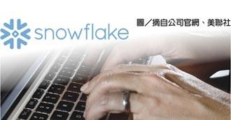 上市僅三個月 Snowflake市值超IBM