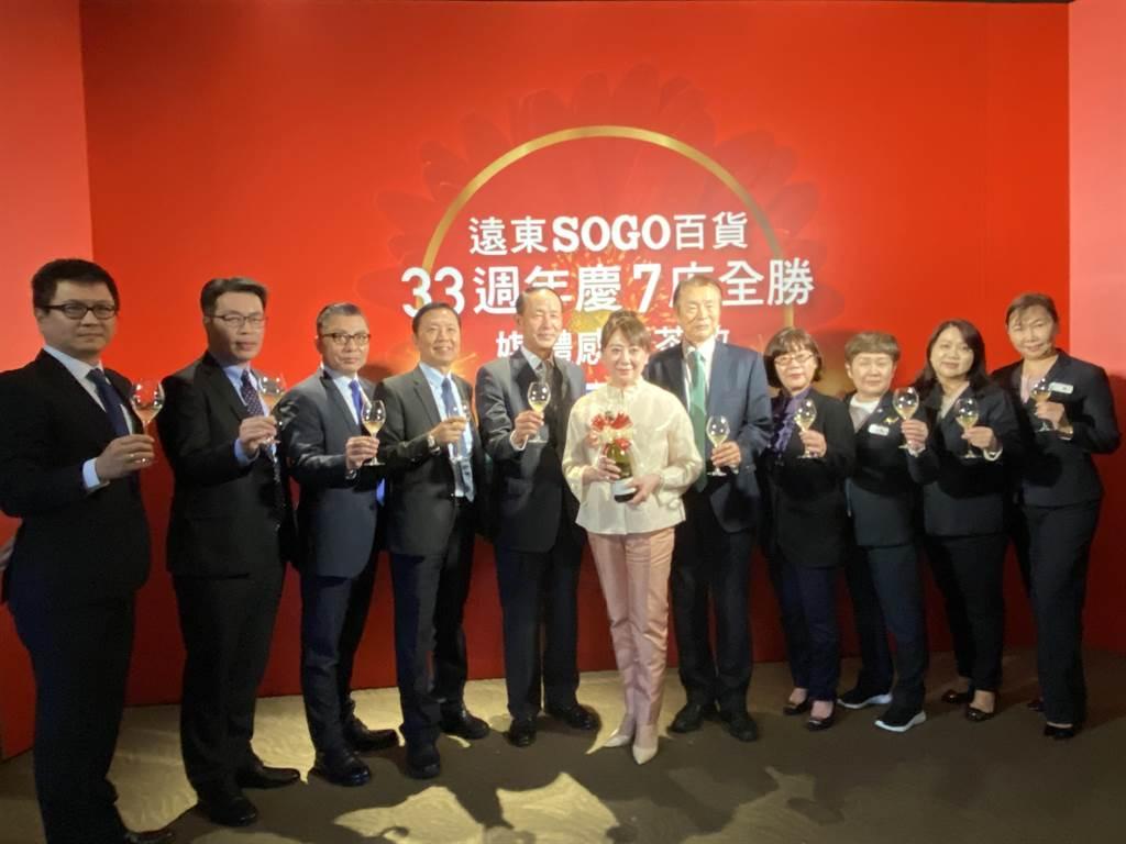 SOGO百貨週年慶以113億元成績超標達成,明年蓄勢待發,全台年度目標450億元。(洪凱音攝影)