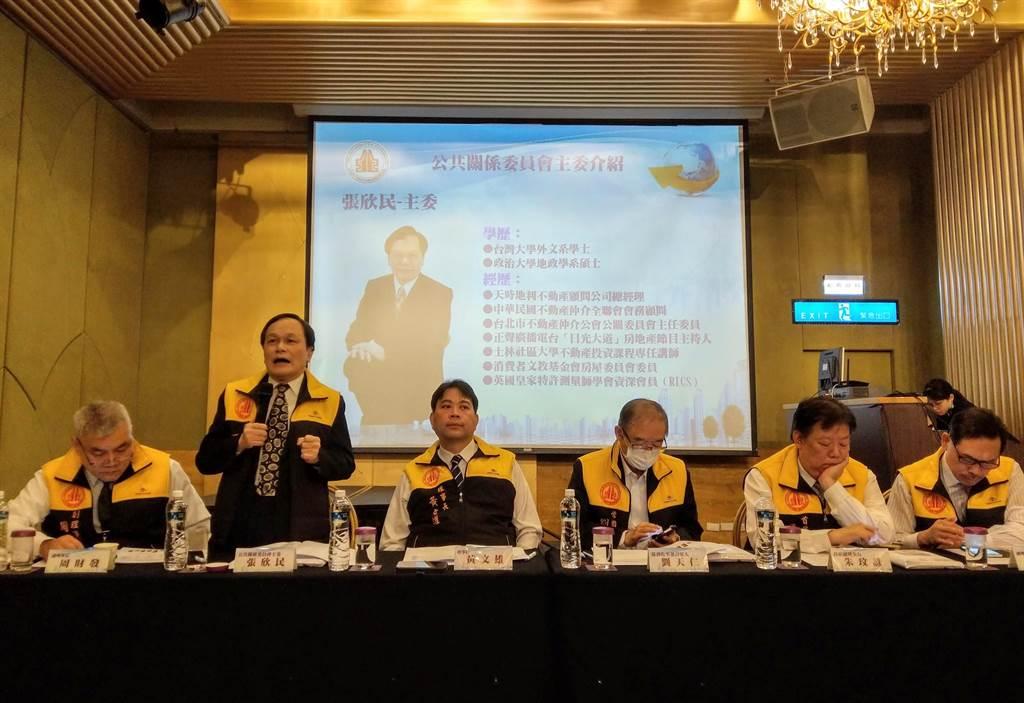 台北市不動產仲介經紀業公會今日表示,台北市全年房屋交易量約3萬467棟。(葉思含攝)
