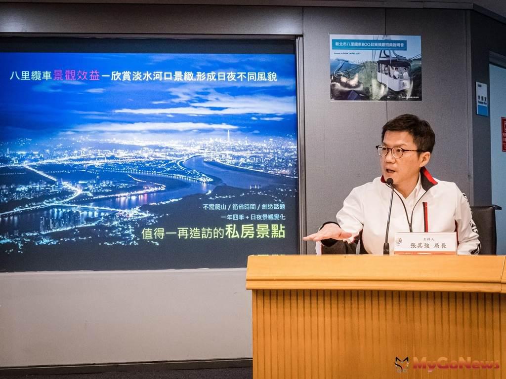 觀光旅遊局長張其強說,市府只有一個立場,那就是任何路線,都不能對當地的環境生態,造成破壞,這是新北市政府的最高原則(圖/新北市政府)
