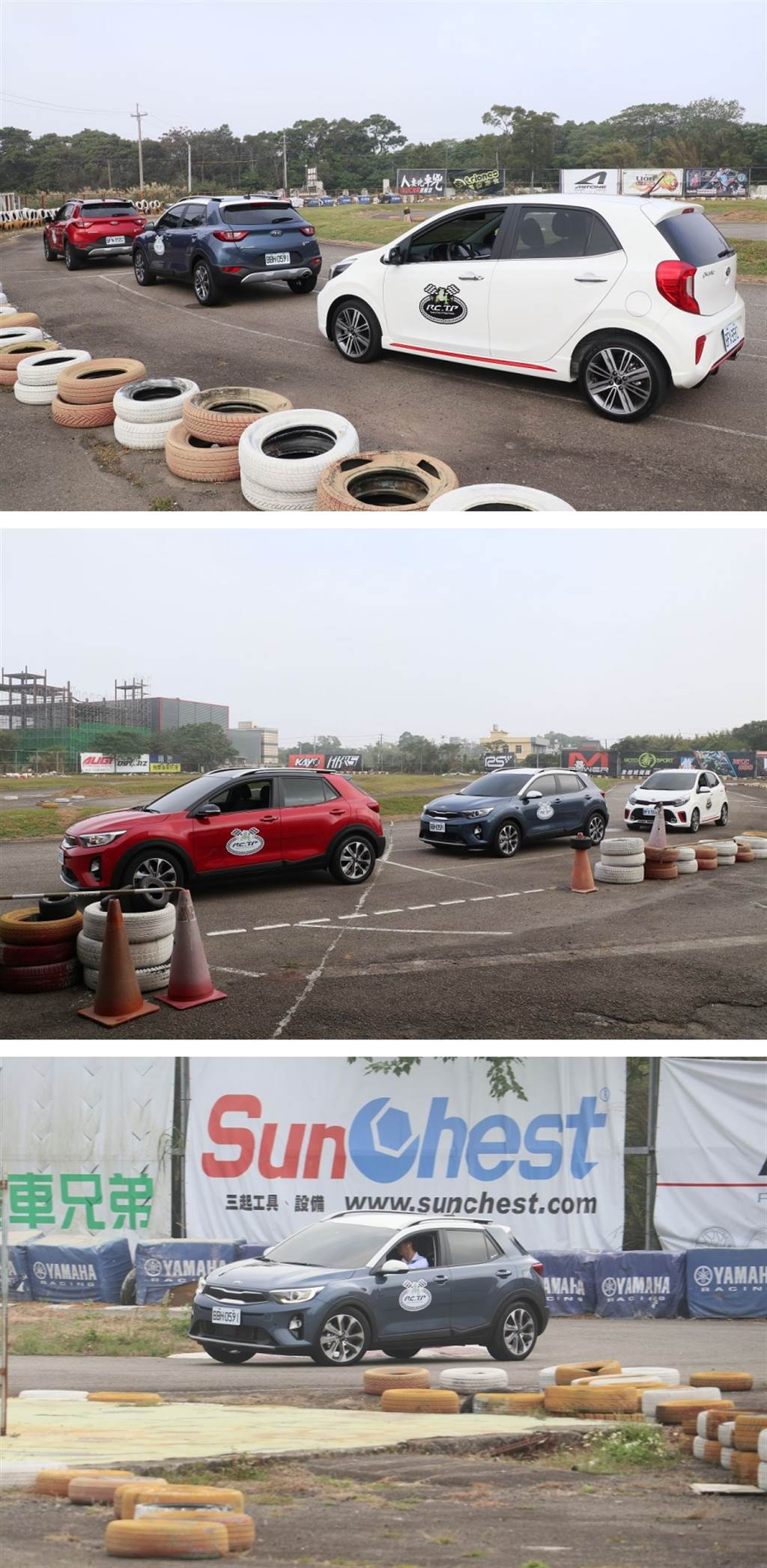 KIA台灣森那美起亞汽車贊助台北動力扶輪社第二屆極限駕駛體驗營車輛