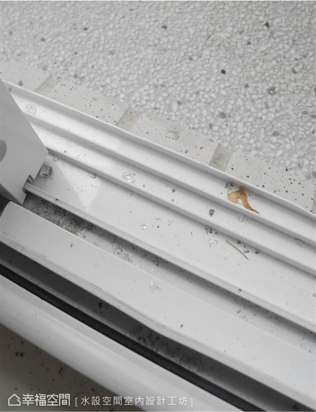 ▲窗軌因意外擠壓而變形,只要經過簡單調整就能完好如初。(圖片來源/水設空間室內設計工坊)