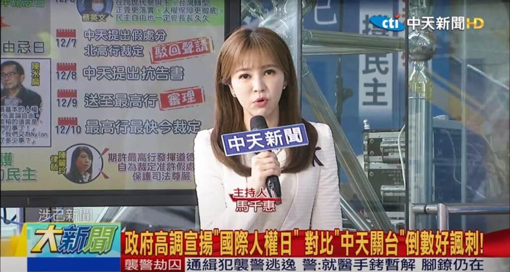 告别中天52台 三大招牌谈话节目户外开讲。(图/中天新闻台提供)