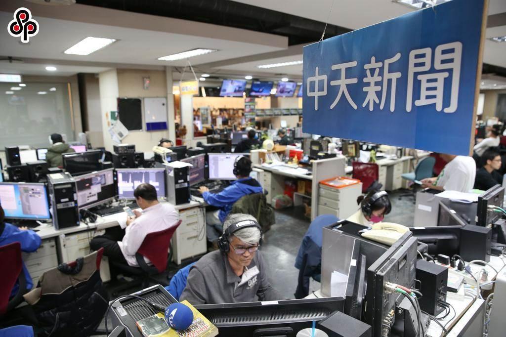 中天新聞台今(11)日深夜11點59分起將從52台消失,並將轉戰網路平台。(本報資料照)