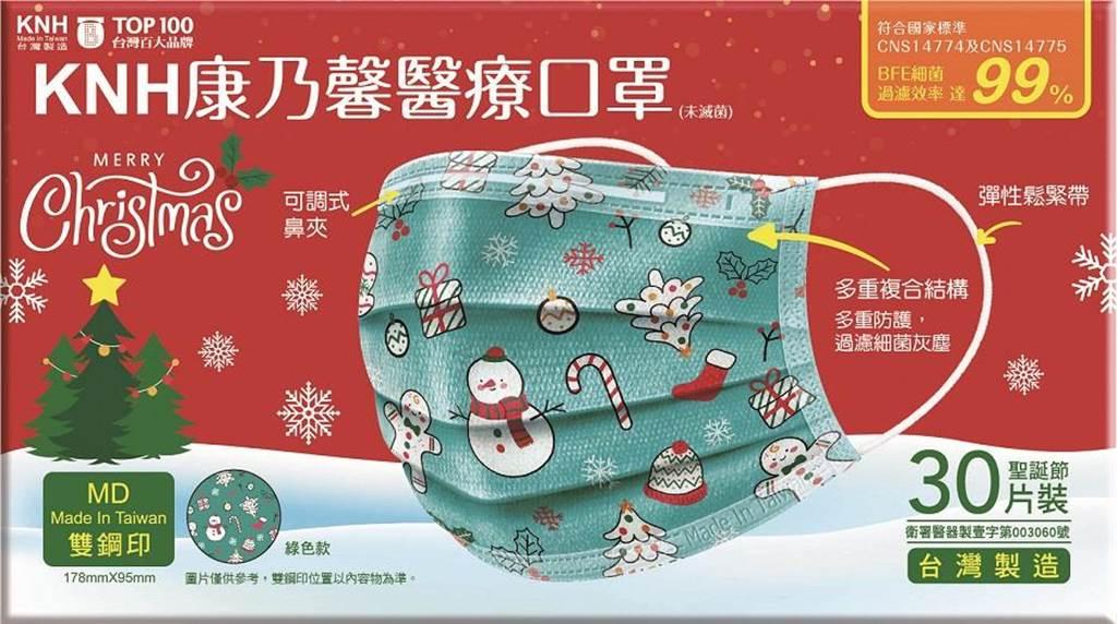 愛買、全聯、家樂福都有康乃馨耶誕節限量版成人和兒童醫療口罩,各式聖誕應景圖案都買的到。(全聯提供)