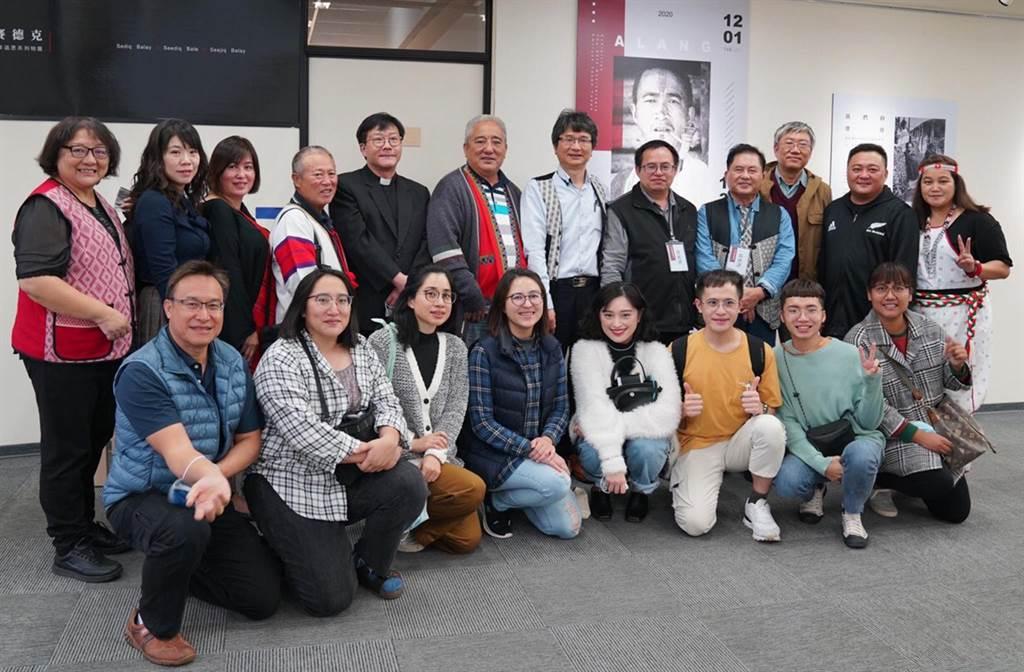 特展活動不僅給原住民學生上一堂轉型正義的歷史課,同時也促進原住民學生對自族文化的認同。(主辦單位提供)