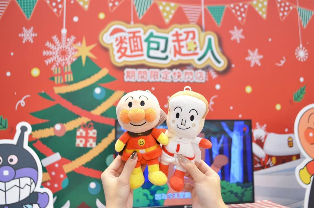 麵包超人快閃店 百款周邊商品進駐新光三越南西店。(新光三越提供)