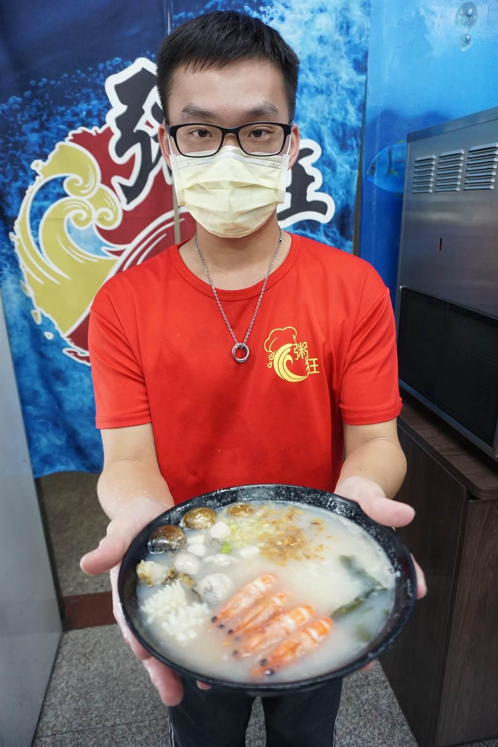 「粥狂」12月15日舉辦公益日活動,免費發送1500碗招牌粥品。(王文吉攝)