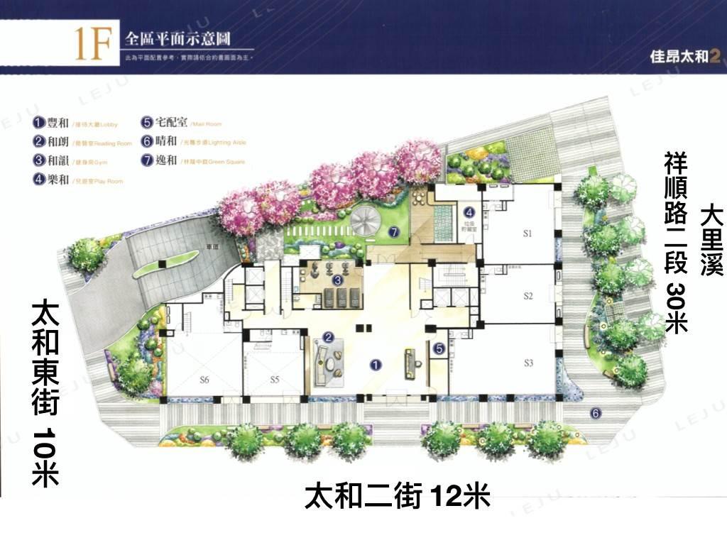 佳昂太和NO2一樓平面圖