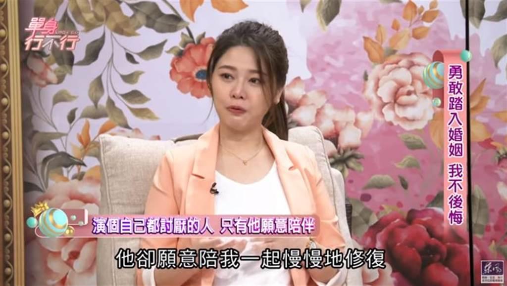 白家绮对吴东谚真情告白。(图/翻摄自单身行不行YouTube)