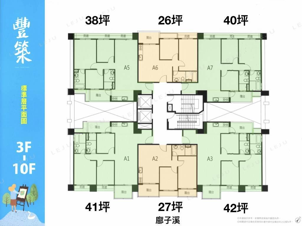豐築標準層平面圖