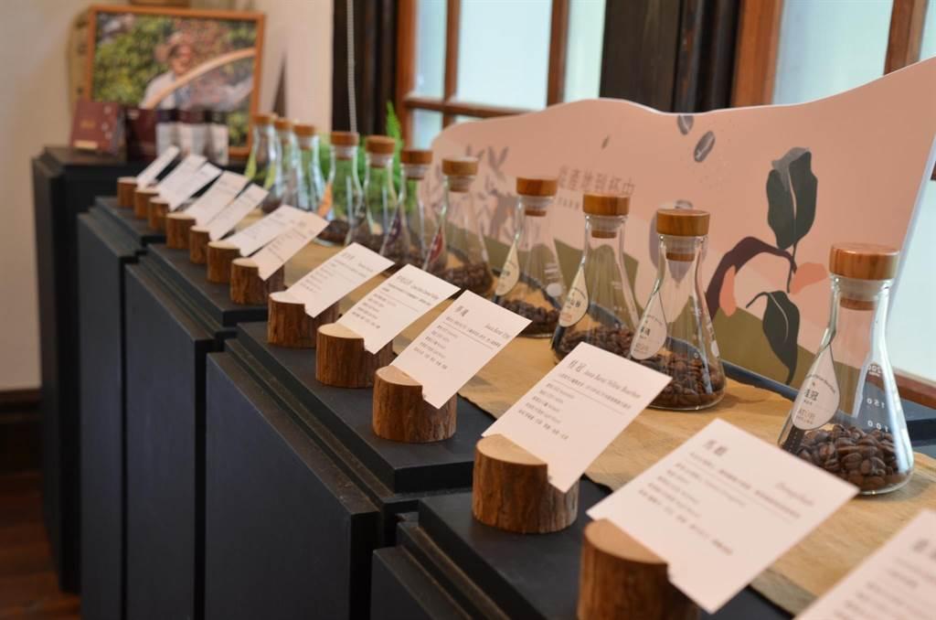 薩圖爾精品咖啡位於總爺藝文中心廠長宿舍內。(薩圖爾精品咖啡提供/劉秀芬台南傳真)