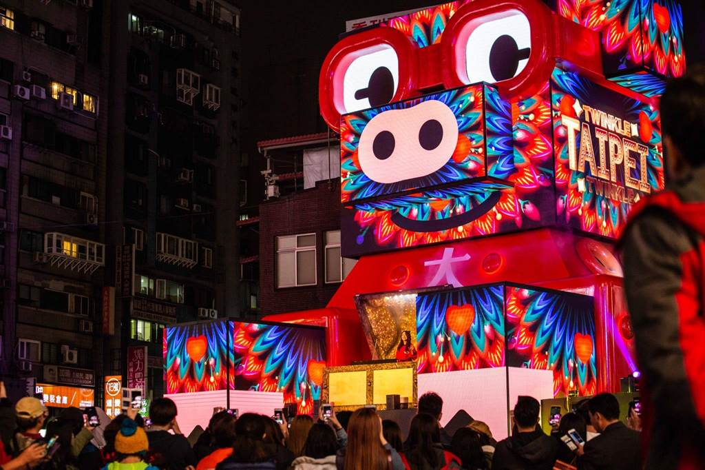 台灣燈會離開台北市已20年之久,台北市政府11日宣布向交通部觀光局申請舉辦「2023台灣燈會」。(北市觀傳局提供/游念育台北傳真)