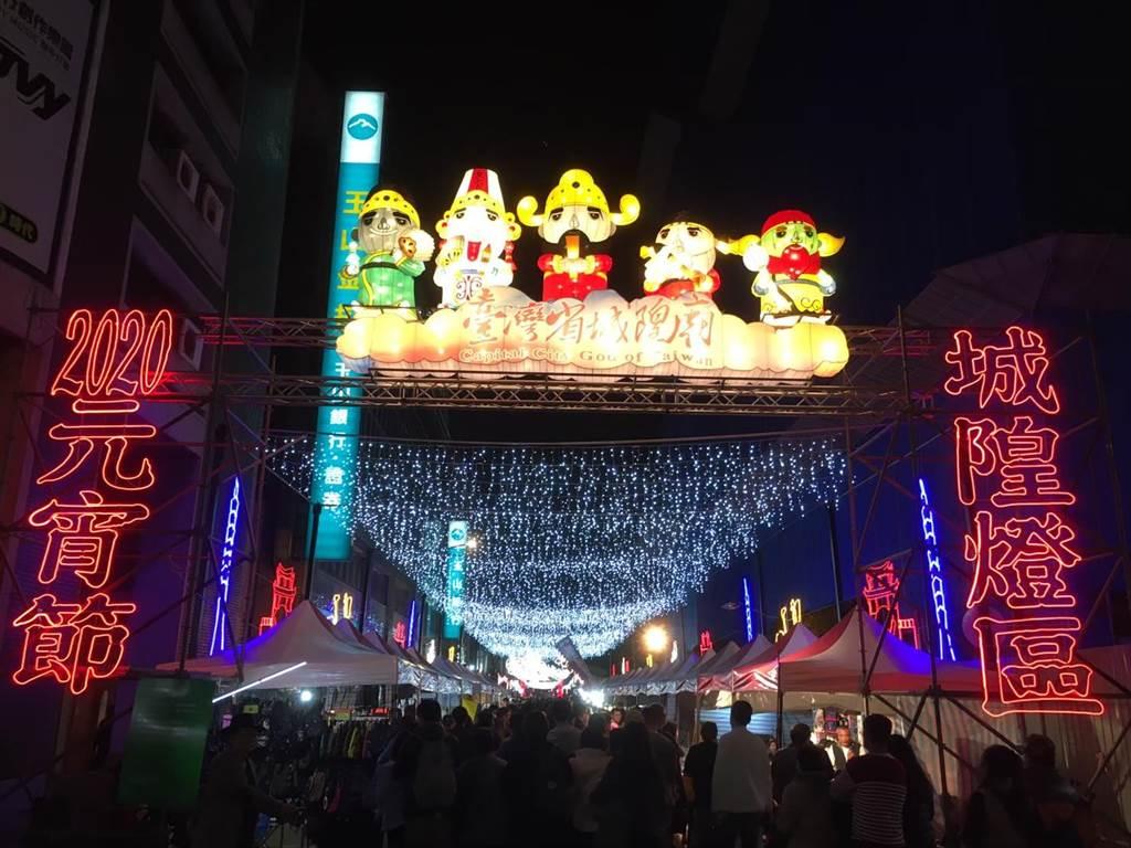 北市爭取2023台灣燈會 回到初始地。(吳康瑋攝)