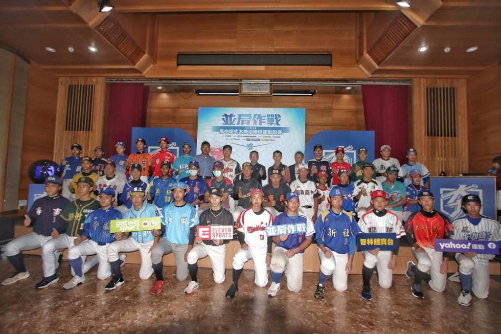109學年度高中棒球木棒組預定明年1月3日開打,這次共計44隊參賽創紀錄。(甘霖廣告提供)