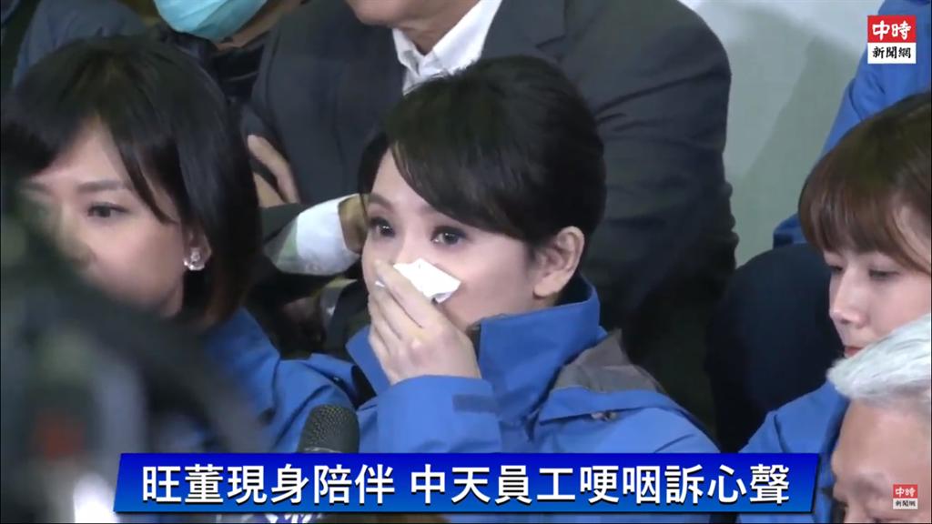 中天女主播 張雅婷,在中天電視台最後一夜,忍不住哽咽落淚。(圖/中時新聞網)