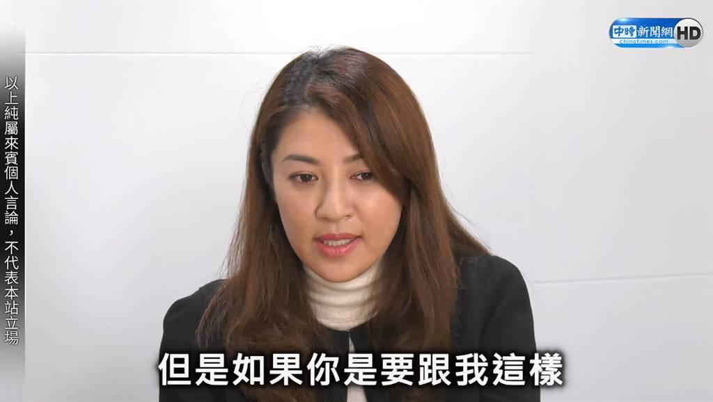 國民黨南投立委 許淑華。(圖/中時新聞網)