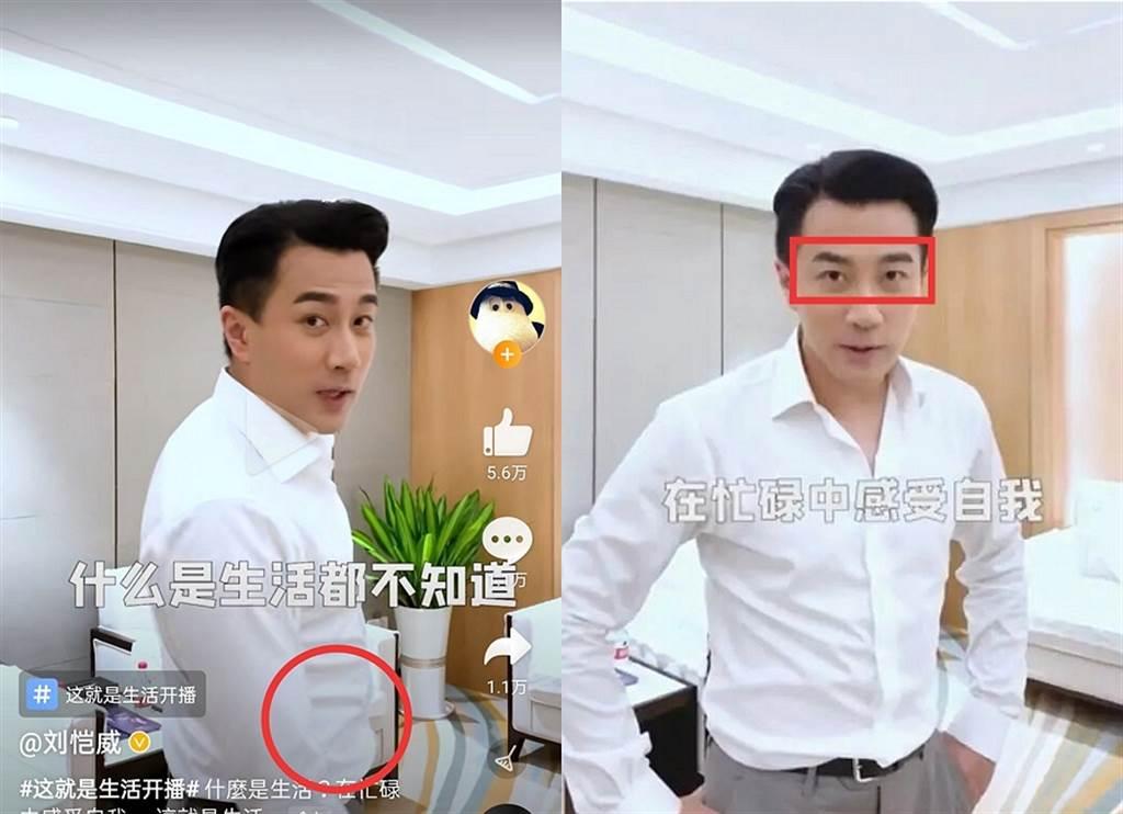 近日有網友注意到劉愷威今年46歲,已不是當年那個意氣風發的帥氣小生。(圖/ 摘自微博)
