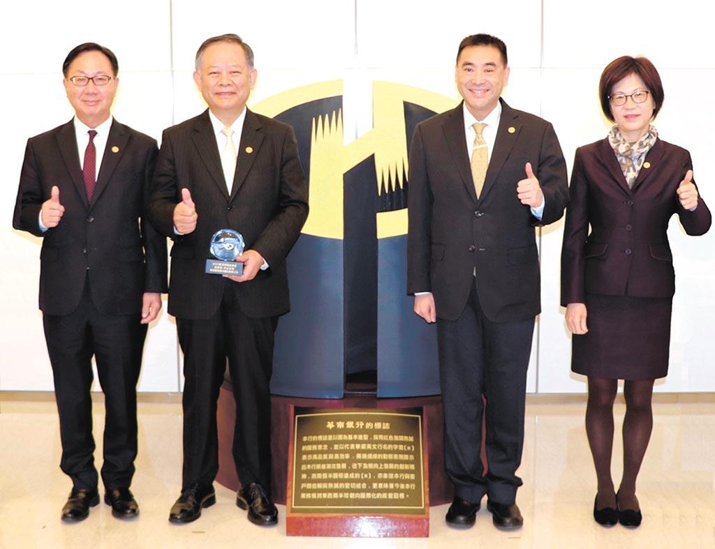 華南銀行獲台灣循環經濟獎新設投資獎項殊榮,左起依序為總經理張振芳、董事長張雲鵬、副董事長林知延、副總經理王瑞雲。圖/華南銀行提供