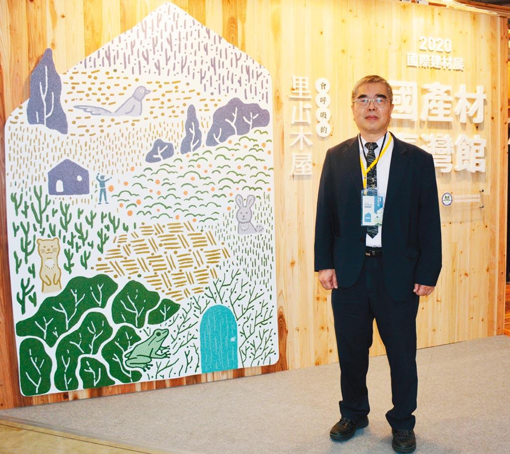 臺大實驗林管理處處長蔡明哲表示,此次舉辦兩場論壇,分別為「從國產材談綠色建築的發展性」及「國產材的產學業界對話」,期望讓更多民眾或專業人員深入了解國產材。圖/李水蓮