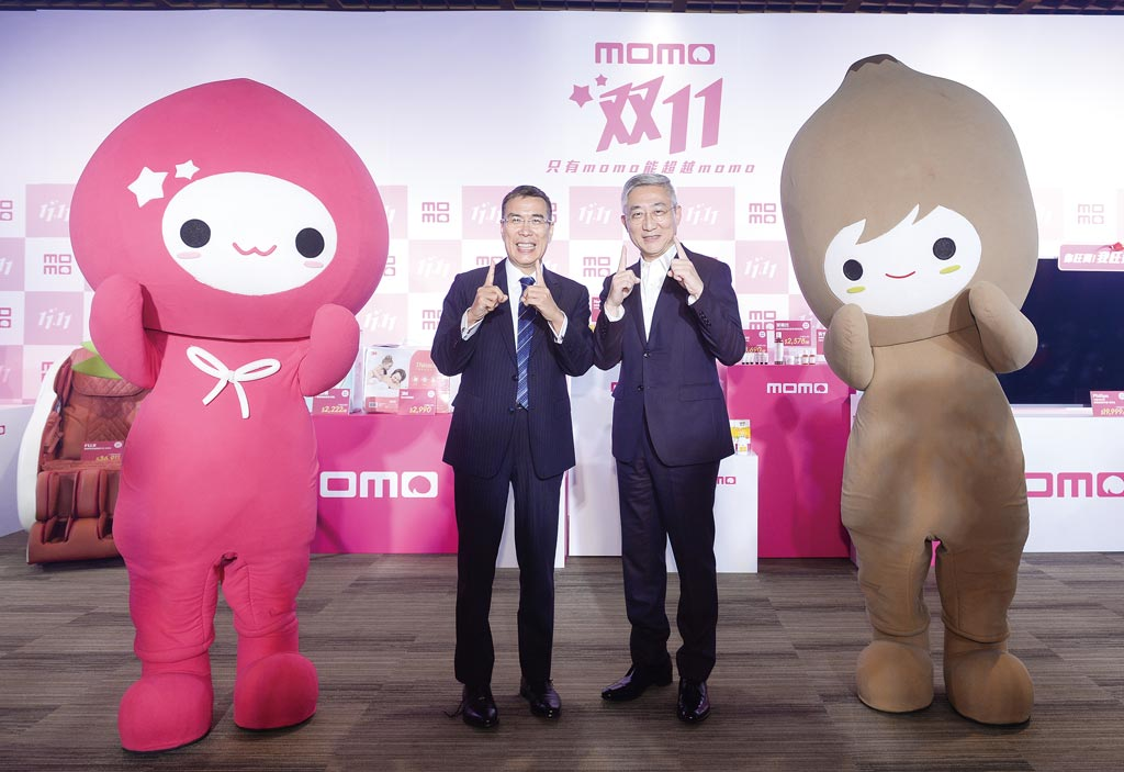 momo富邦媒董事長林啟峰(左)、總經理谷元宏(右)。圖/王德為