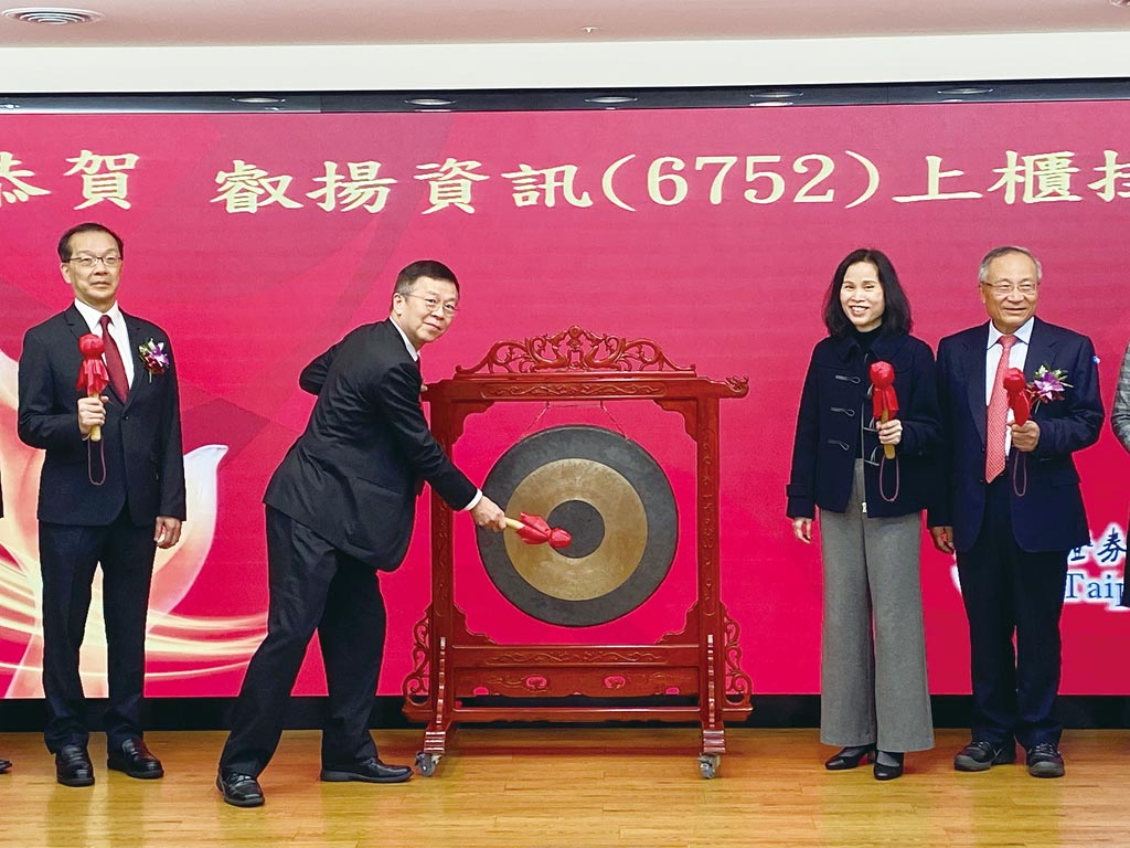 左一為叡揚資訊總經理陳世安,左二董事長張培鏞。圖/劉季清