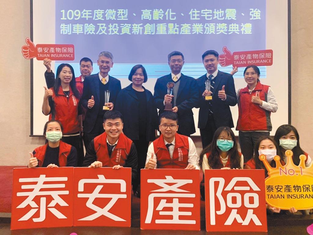 泰安產險總經理郭鴻文(後排左三)率領團隊與保險局局長施瓊華(後排中)合影。圖/泰安產險提供